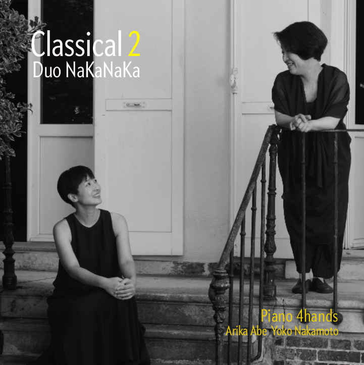 Classical-2-Duo-NaKaNaKa-Jacket-1